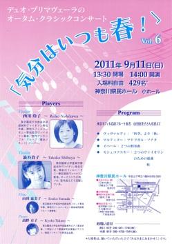 Kibunnharu6001_2