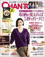 Chanto20191_3